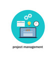 business project management icon vector image vector image