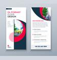 dl flyer design red business template vector image vector image