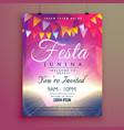 festa junina invitation poster design vector image vector image