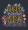 i need vitamin sea vector image vector image