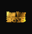 new year 2018 gold 3d symbol vector image vector image