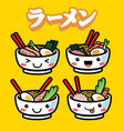 ramen with cute cartoon style vector image vector image