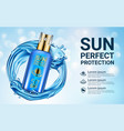 body lotion or cream with uv sun protection vector image vector image