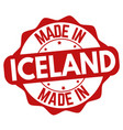 made in iceland sign or stamp vector image vector image
