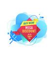 mega discount buy now super price banner vector image vector image