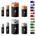 Set of batteries vector | Price: 1 Credit (USD $1)