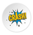 crash explosion speech bubble icon circle vector image vector image