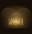 elegant happy new year background with decorative vector image vector image