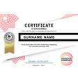 official white certificate with ornamental flower vector image