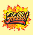 template for design advertising on autumn vector image
