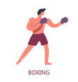 boxing fighting art isolated male character in vector image