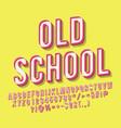old school 3d lettering vector image