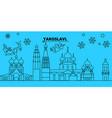 russia yaroslavl winter holidays skyline merry vector image vector image