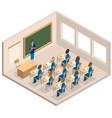 classroom woman teacher and children isometric vector image