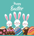 cute bunnies with egg ornament happy easter vector image