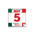 cinco de mayo holiday date in calendar vector image vector image