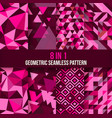 geometric seamless pattern background rose scheme vector image vector image