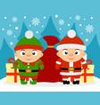 happy new year card with boy santa claus vector image vector image