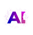 human head cyber mind digital technology cyber vector image