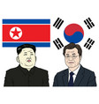 kim jong-un and moon jae-in portrait flat design vector image