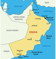 Sultanate of Oman - map vector image