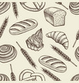 seamless pattern with baking elements vector image