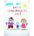 children colorful hand drawn greeting card with vector image vector image