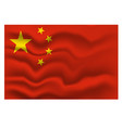 flag china chinese wave flag vector image