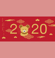 happy new year 2020 chinese new year greetings vector image vector image