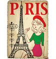 shopping girl in paris vector image