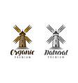 wooden windmill logo or symbol organic natural vector image vector image
