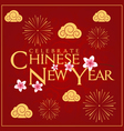 Celebrate Chinese New Year Card Minimal Design vector image