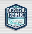 logo for dental clinic vector image