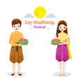 loy krathong festival couple in national costume vector image vector image