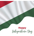20 august hungary independence day background vector image vector image