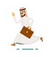 muslim businessman hurrying to work vector image