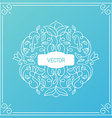 wedding invitation or greeting card design vector image vector image