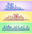 abstract city skyline vector image vector image