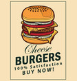 banner with cheeseburger in retro style vector image vector image