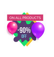 all products off hot prices promo sticker balloons vector image vector image