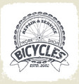 bicycles monochrome logo vector image vector image