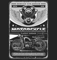 motorcycle and motorbike engine poster vector image vector image