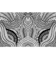psychedelic coloring page kaleidoscope fantastic vector image vector image