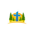 christian logo nature vector image