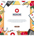 medical banner health care medicine vector image vector image