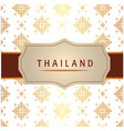 thailand ribbon frame thai design white background vector image