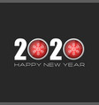 logo 2020 for a calendar or banner with text vector image vector image