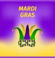 mardi gras brochure vector image vector image