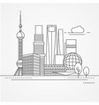 shanghai china concept vector image vector image