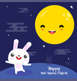 happy mid autumn festival card rabbit vector image vector image